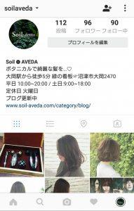_20161019_171255
