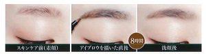 eyebrow_1